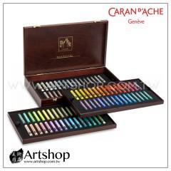 瑞士 CARAN D'ACHE 卡達 NEOPASTEL 專家級油性粉彩 (96色) 木盒