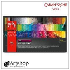 瑞士 CARAN D'ACHE 卡達 NEOPASTEL 專家級油性粉彩 (96色)