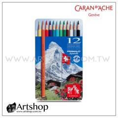 瑞士 CARAN D'ACHE 卡達 PRISMALO 高級水性色鉛筆 (12色) 藍盒