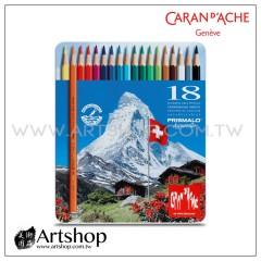 瑞士 CARAN D'ACHE 卡達 PRISMALO 高級水性色鉛筆 (18色) 藍盒