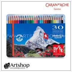 瑞士 CARAN D'ACHE 卡達 PRISMALO 高級水性色鉛筆 (30色) 藍盒