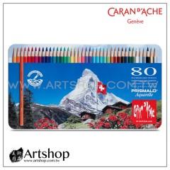瑞士 CARAN D'ACHE 卡達 PRISMALO 高級水性色鉛筆 (80色) 藍盒