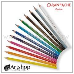 瑞士 CARAN D'ACHE 卡達 SUPRACOLOR 專家級水性色鉛筆 (單支) 120色可選