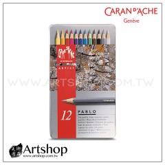 瑞士 CARAN D'ACHE 卡達 PABLO 專家級油性色鉛筆 (12色) 銀盒