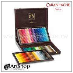 瑞士 CARAN D'ACHE 卡達 PABLO 專家級油性色鉛筆 (120色) 木盒