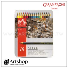 瑞士 CARAN D'ACHE 卡達 PABLO 專家級油性色鉛筆 (18色) 銀盒