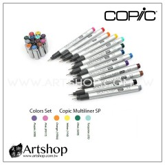 日本 COPIC MULTI LINER SP 耐水性代針筆 (0.3mm) 彩色 6色可選
