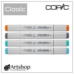 日本 COPIC 第一代 Classic 酒精性雙頭麥克筆 (單色)