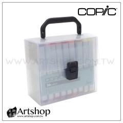 日本 COPIC 一代方桿 Classic 酒精性雙頭麥克筆 (36色) 附手提盒