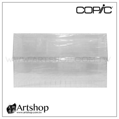 壓克力盒 (COPIC 一代方桿 Sketch 麥克筆72色專用) 空盒