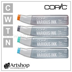 日本 COPIC 麥克筆補充液 VARIOUS INK (25ml) C/W/T/N/白/灰/黑色系