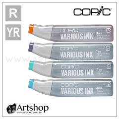 日本 COPIC 麥克筆補充液 VARIOUS INK (25ml) R/YR/紅/橘色系