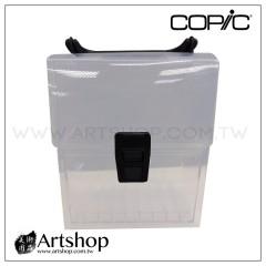 斜紋PP手提盒 (COPIC 一代方桿 Classic 麥克筆36色專用) 塑膠空盒