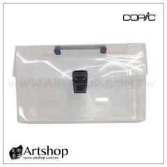 斜紋PP手提盒 (COPIC 一代方桿 Classic 麥克筆72色專用) 塑膠空盒