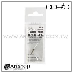 日本 COPIC MULTI LINER SP 耐水性代針筆替蕊 0.35 一支入