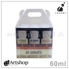 澳洲 CHROMA JO SONJA'S 壓克力輔助劑 六罐入 60ml