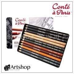 法國 Conte 康緹 彩色素描炭精筆 12色鐵盒