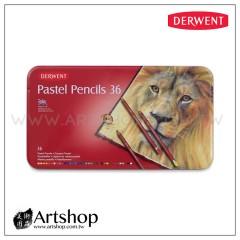 英國 Derwent 德爾文 Pastel 粉彩色鉛筆 (36色) 0700307