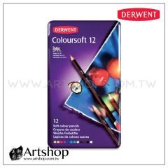 英國 Derwent 德爾文 Coloursoft 軟性油性顏色鉛筆 (12色) 0701026
