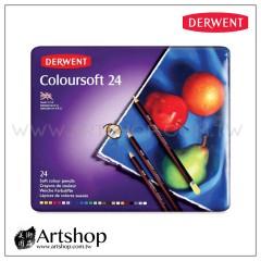 英國 Derwent 德爾文 Coloursoft 軟性油性顏色鉛筆 (24色) 0701027