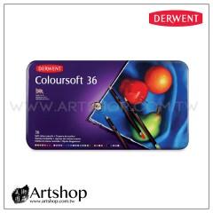 英國 Derwent 德爾文 Coloursoft 軟性油性顏色鉛筆 (36色) 0701028