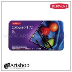 英國 Derwent 德爾文 Coloursoft 軟性油性顏色鉛筆 (72色) 0701029