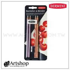 英國 Derwent 德爾文 Blender & Burnisher 混色調合鉛筆+拋光鉛筆組 2301774