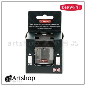 英國 Derwent 德爾文 雙孔電動削筆器 2302332