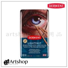 英國 Derwent 德爾文 LIGHTFAST 油性色鉛筆 (12色) 2302719