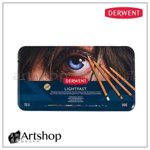 英國 Derwent 德爾文 LIGHTFAST 油性色鉛筆 (72色) 2302722