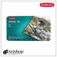 英國 Derwent 德爾文 Artists 藝術家油性色鉛筆 (36色) 32096