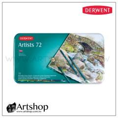 英國 Derwent 德爾文 Artists 藝術家油性色鉛筆 (72色) 32097