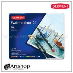 英國 Derwent 德爾文 Watercolour 水性色鉛筆 (24色) 32883