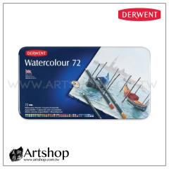 英國 Derwent 德爾文 Watercolour 水性色鉛筆 (72色) 32889