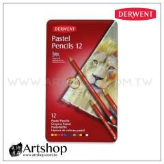 英國 Derwent 德爾文 Pastel 粉彩色鉛筆 (12色) 32991