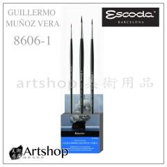 西班牙筆皇 Escoda GUILLERMO MUÑOZ VERA 8606-1簽名套刷 3支