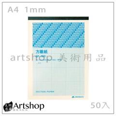 DRAGONGATE 龍門 GP-40 完稿紙 2.5mm 190g (A4) 50入