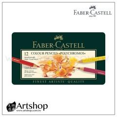 德國 FABER 輝柏 藝術家級油性色鉛筆 (12色) 綠盒