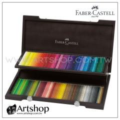德國 FABER 輝柏 藝術家級油性色鉛筆 (120色) 木盒