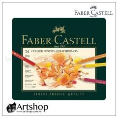 德國 FABER 輝柏 藝術家級油性色鉛筆 (24色) 綠盒