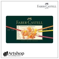 德國 FABER 輝柏 藝術家級油性色鉛筆 (36色) 綠盒