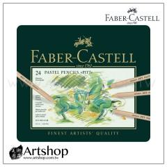 德國 FABER 輝柏 PITT 藝術家級粉彩色鉛筆 (24色) 綠盒