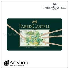 德國 FABER 輝柏 PITT 藝術家級粉彩色鉛筆 (60色) 綠盒