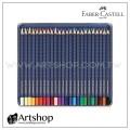 德國 FABER 輝柏 創意工坊 水彩色鉛筆 (24色) 藍盒