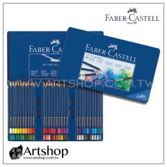 德國 FABER 輝柏 創意工坊 水彩色鉛筆 (60色) 藍盒