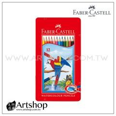 德國 FABER 輝柏 經典水性色鉛筆 (12色) 紅盒