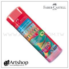 德國 FABER 輝柏 經典水性色鉛筆 (36色) 棒棒筒