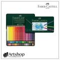 德國 FABER 輝柏 藝術家級水性色鉛筆 (120色) 綠盒 贈金屬延長桿+小水彩紙一份