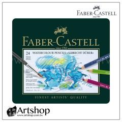 德國 FABER 輝柏 藝術家級水性色鉛筆 (24色) 綠盒