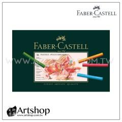 德國 FABER 輝柏 藝術家級粉彩條 (36色) 紙盒裝